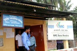 The scene outside an NRC Seva Kendra on the first day of Go-live of NRC Updation process in Nalbari District
