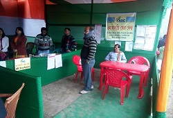 Bongaigaon NRC cell organises a stall display on the occasion of India 67th Republic Day on 26th Jan, 2016.