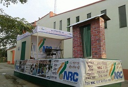 NRC Tableau of Jorhat district won 2nd prize at the Republic Day celebrations on 26th Jan, 2016.