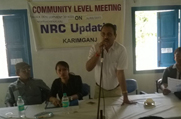A public awareness meeting on NRC Updation process in Karimganj District