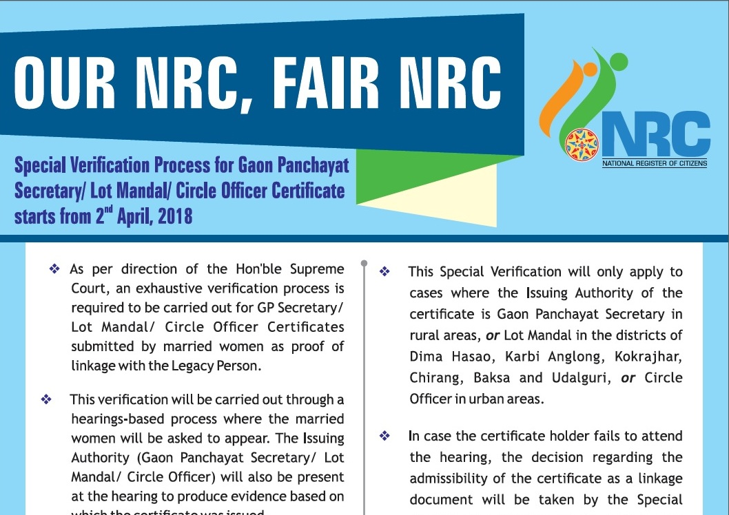 Office of the state coordinator of national registration nrc assam quarter page ad on gp secretary certificate verification english dated 18 03 2018 to 06042018 altavistaventures Images