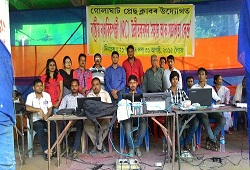 A candid shot of the members of the Golaghat Press Club at the Online Submission Facilitation Center.