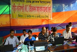 Members of Golaghat Press Club during a training session recently conduced under the supervision of SPMU official Shri Hari Narayan Das (Data Analyst).