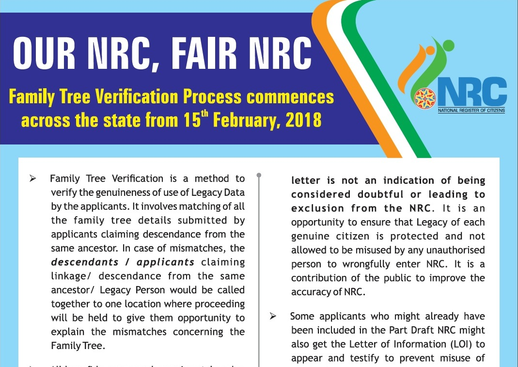 Office of the state coordinator of national registration nrc assam quarter page ad on family tree verification process bodo dated 08 02 2018 to 14022018 thecheapjerseys Images