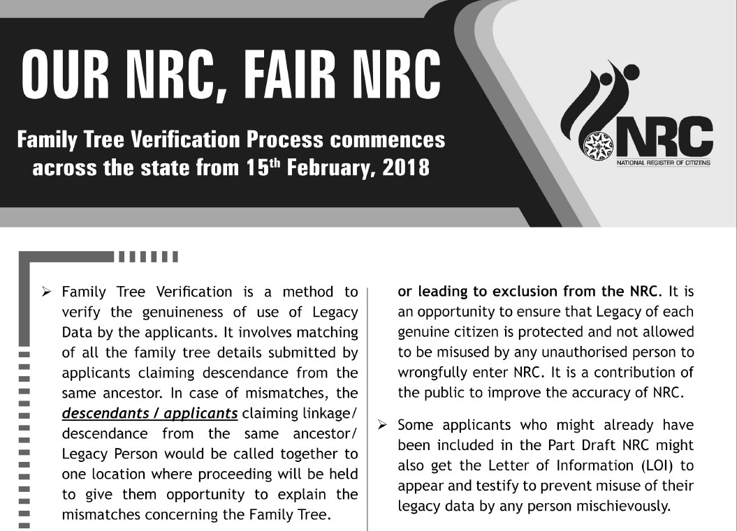 Office of the state coordinator of national registration nrc assam leaflet on gp secretary certificate verification bengali thecheapjerseys Image collections