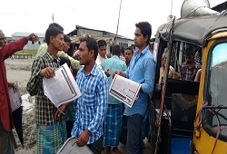 Special Mobilisation Drive under Lakhipur Circle in Goalpara conducted on 12th June, 2015.