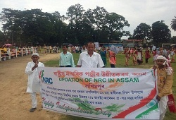 Mass awareness rally on the ocassion of Independence Day organised by NRC Team, Lakhimpur.