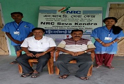 NSK Team of Bisondoi G.P office in Dhubri district completed receipt of Application Form (2582) on 13th Aug'15. Headed by LRCR Officer Shri Ashok Kr Srivastava (ADO Barundanga), Shri Anarul Haque (ALO) the Star Performers of the team are Smt Rashmi Rekha Roy and Shri Dwipok Roy.